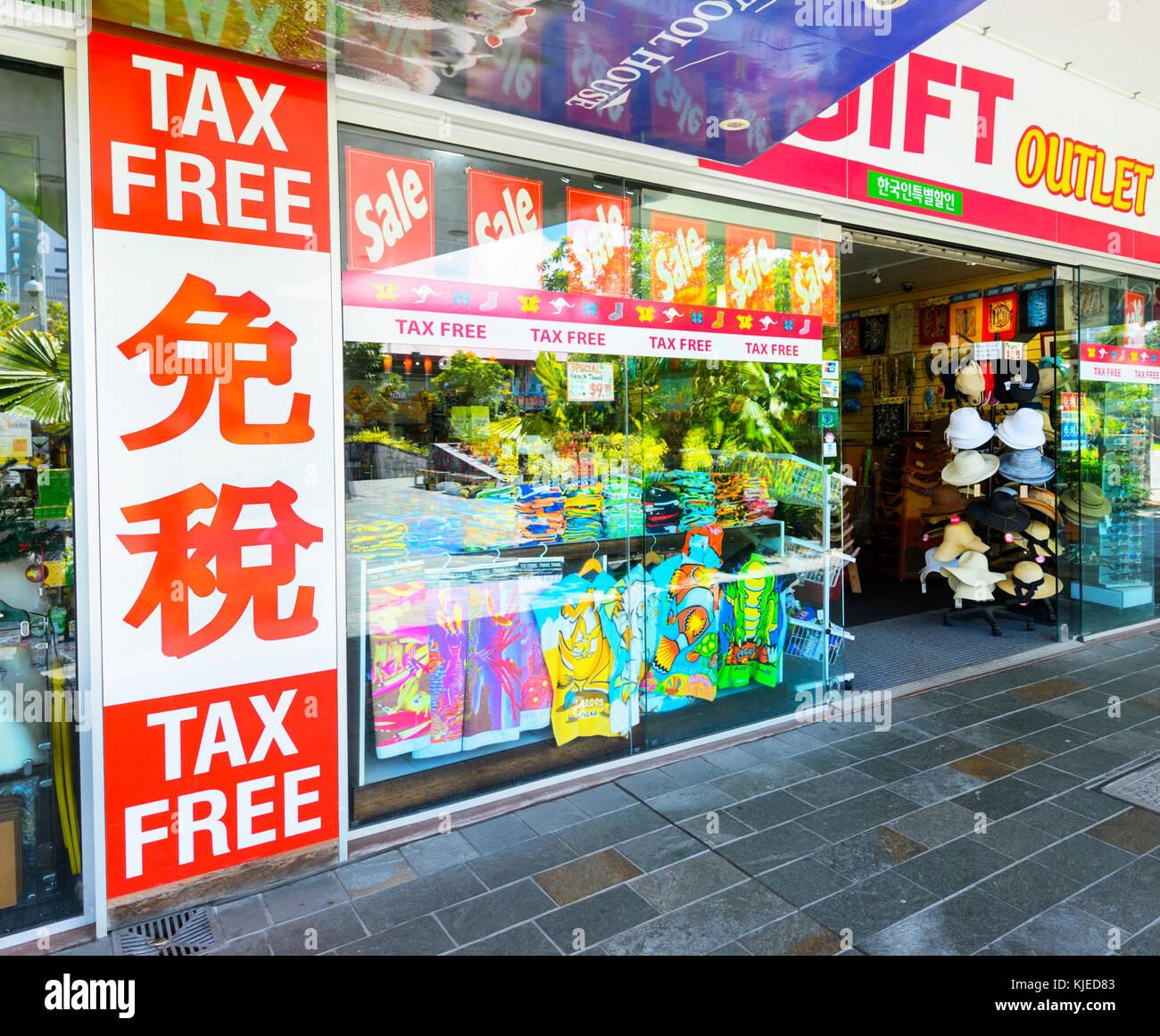 Online sex shop aus in Brisbane