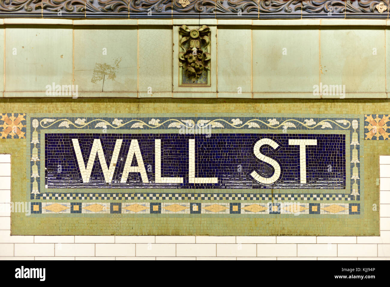 Wall street subway sign tile pattern in new york city manhattan wall street subway sign tile pattern in new york city manhattan station dailygadgetfo Choice Image