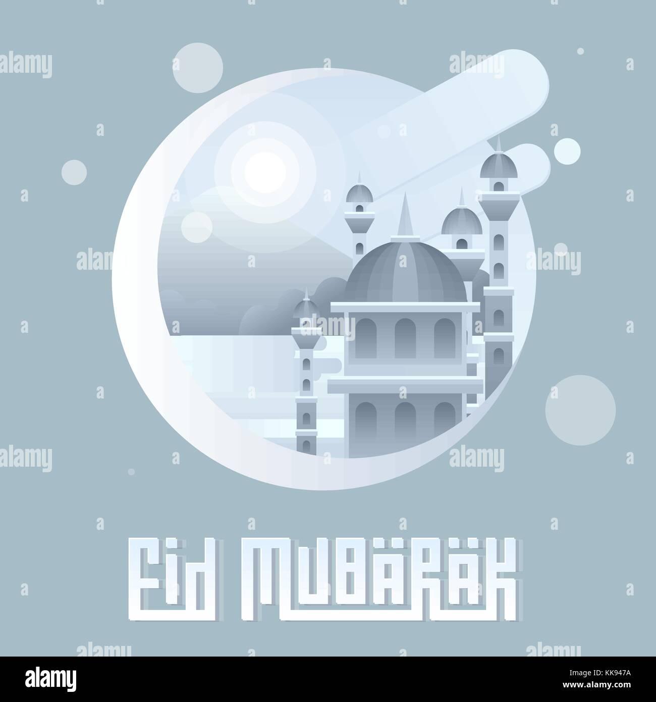 Ramadan Mubarak Greetings Stock Photos Ramadan Mubarak Greetings