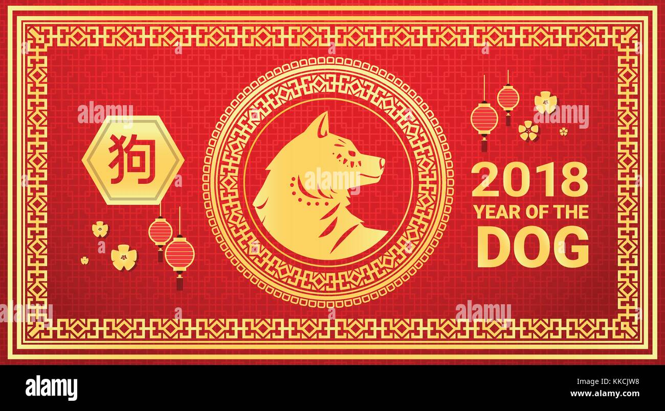 chinese new year banner golden dog and calligraphy in traditional frame holiday card