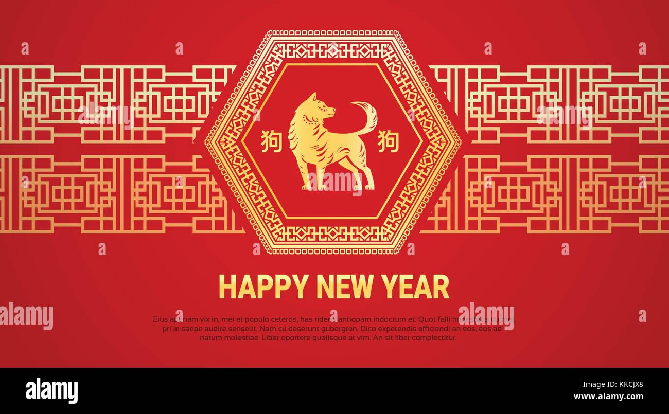 Happy New Year Greeting Card In Chinese Style Golden Asian Ornament