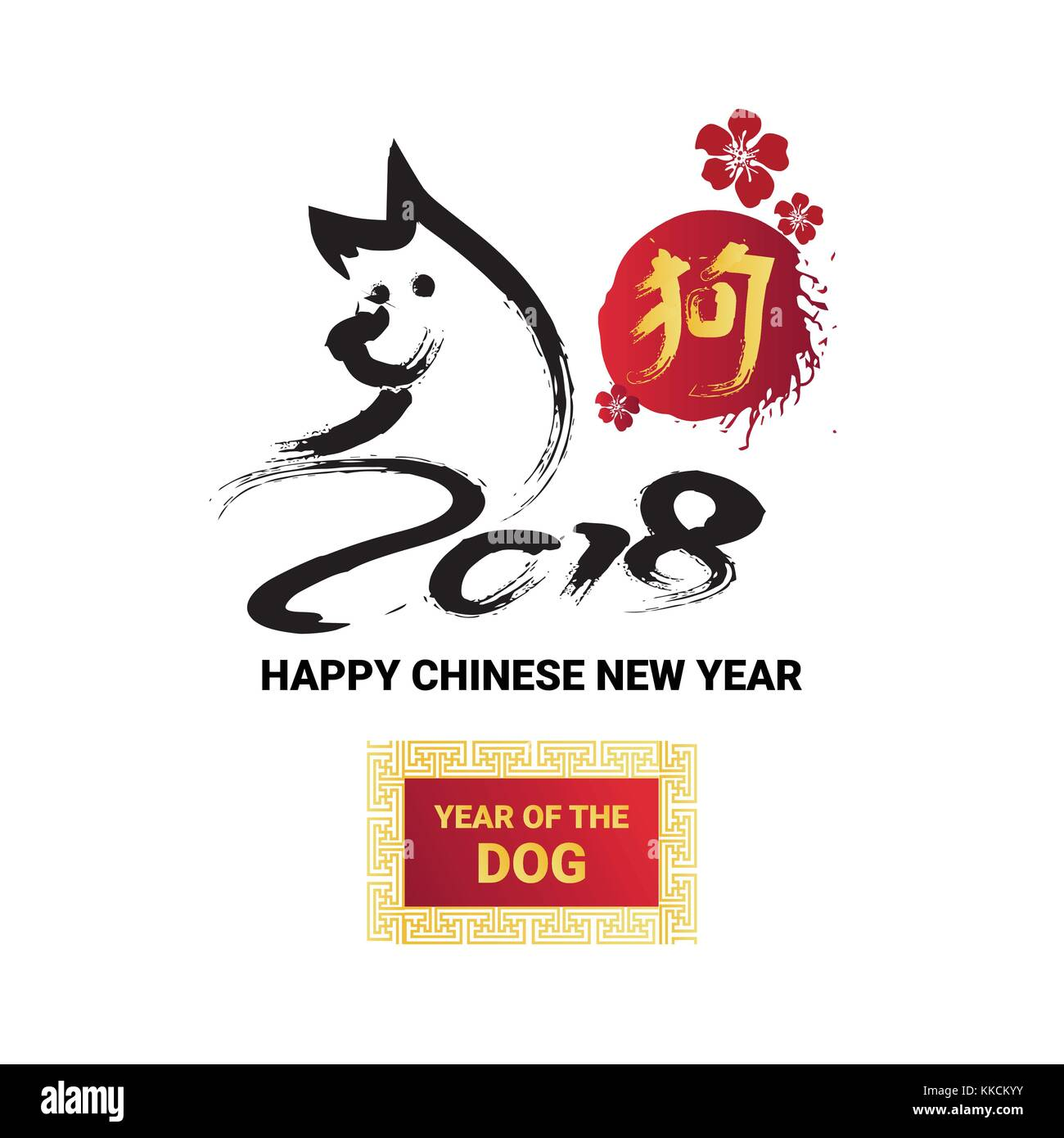 Paint brush of dog chinese new year 2018 lunar zodiac symbol stock paint brush of dog chinese new year 2018 lunar zodiac symbol buycottarizona Gallery