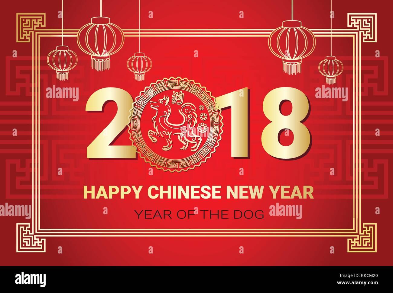 Happy chinese new year greeting card 2018 lunar dog symbol red and happy chinese new year greeting card 2018 lunar dog symbol red and golden colors m4hsunfo