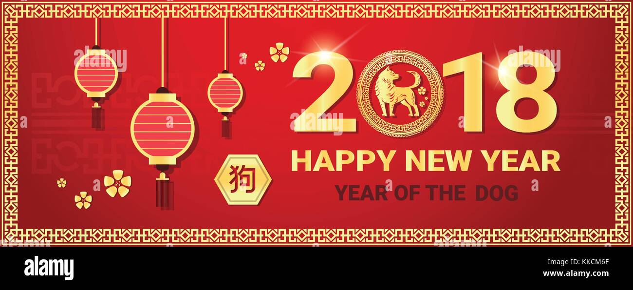 chinese new year 2018 horizontal banner with lanterns asian holiday decoration