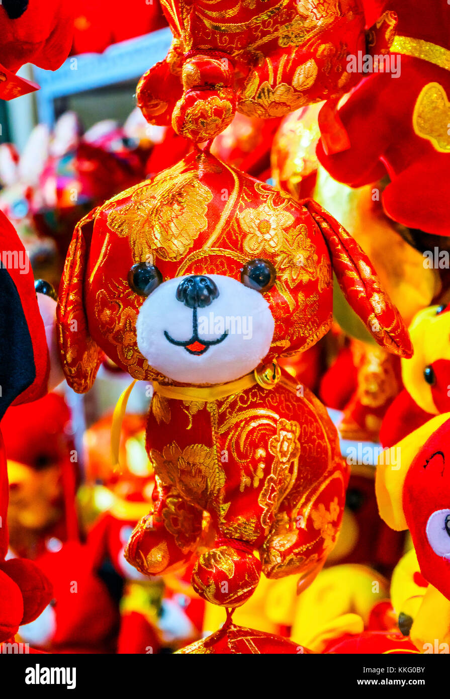 red ancient dogs chinese lunar new year decorations beijing china 2018 year of the dog in chinese lunar new year decorations - Chinese Lunar New Year