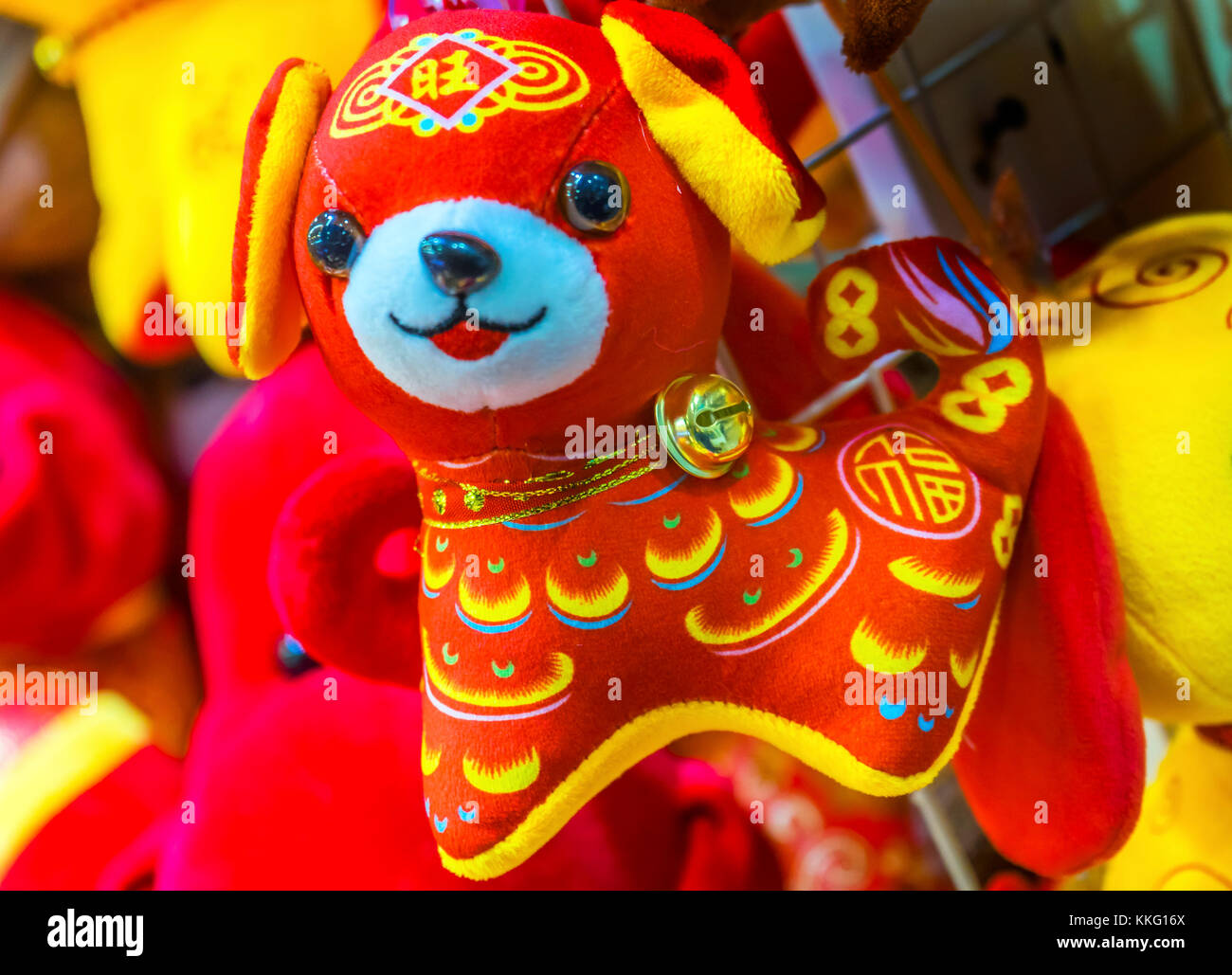 9d1f90eade4ad Dogs and more Dogs. Red Dog Chinese Lunar New Year Decorations Beijing  China. 2018 Year of the Dog in Chinese Lunar New Year. Decorations hung by m