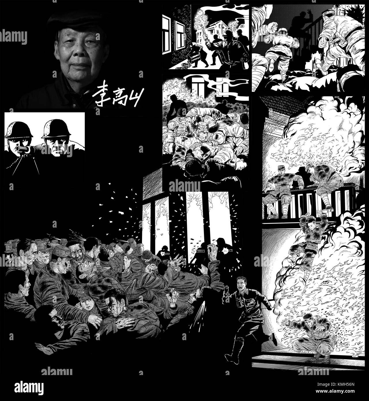 an overview of the infamous nanjing massacre during world war ii Which details his successful efforts to save thousands of chinese in nanking during a sunnyvale, calif, author while researching a book on the nanjing massacre a few years ago whose book, ''the rape of nanking: the forgotten holocaust of world war ii,'' is to be.