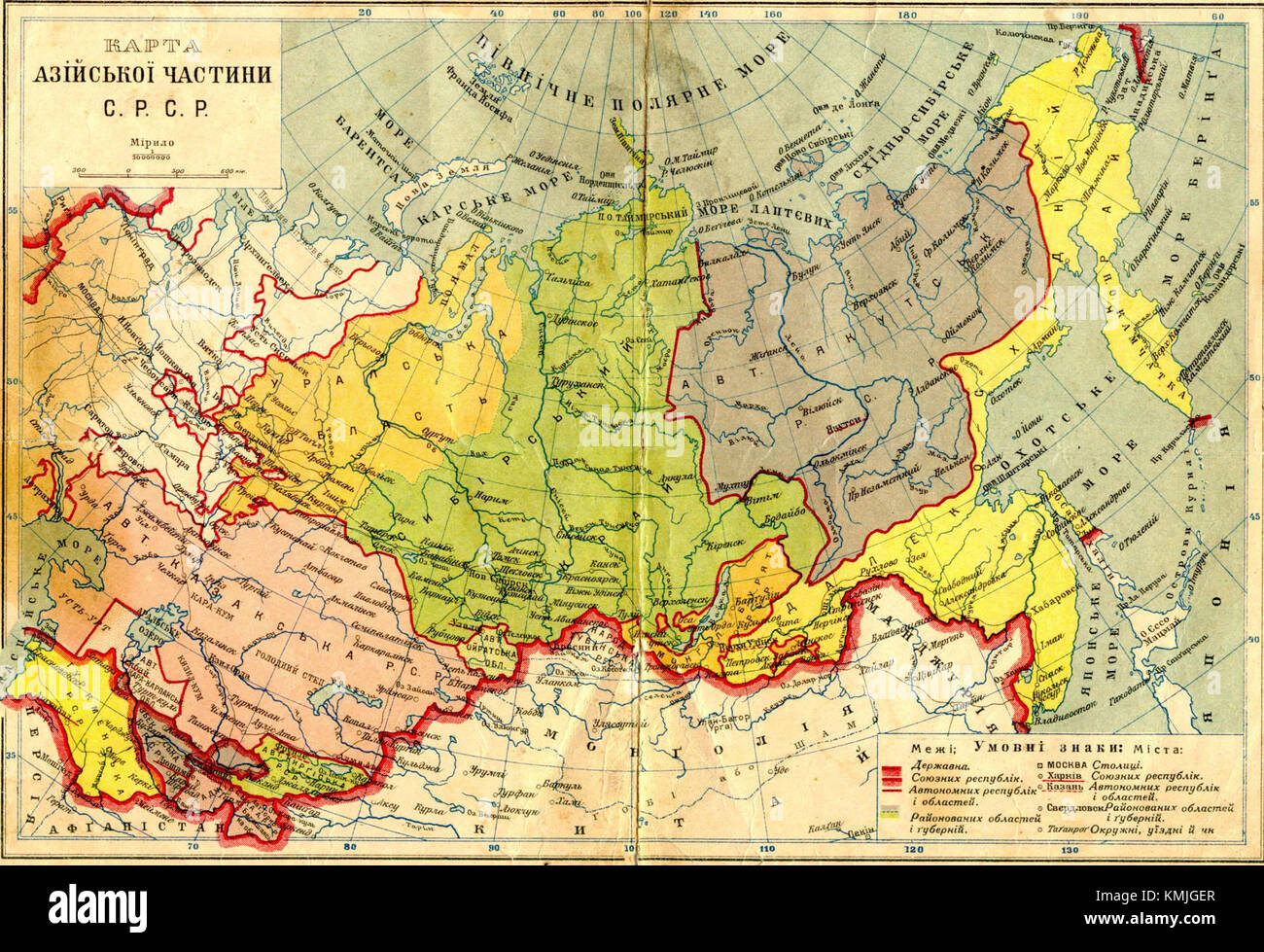 Ussr Map Stock Photos Ussr Map Stock Images Alamy