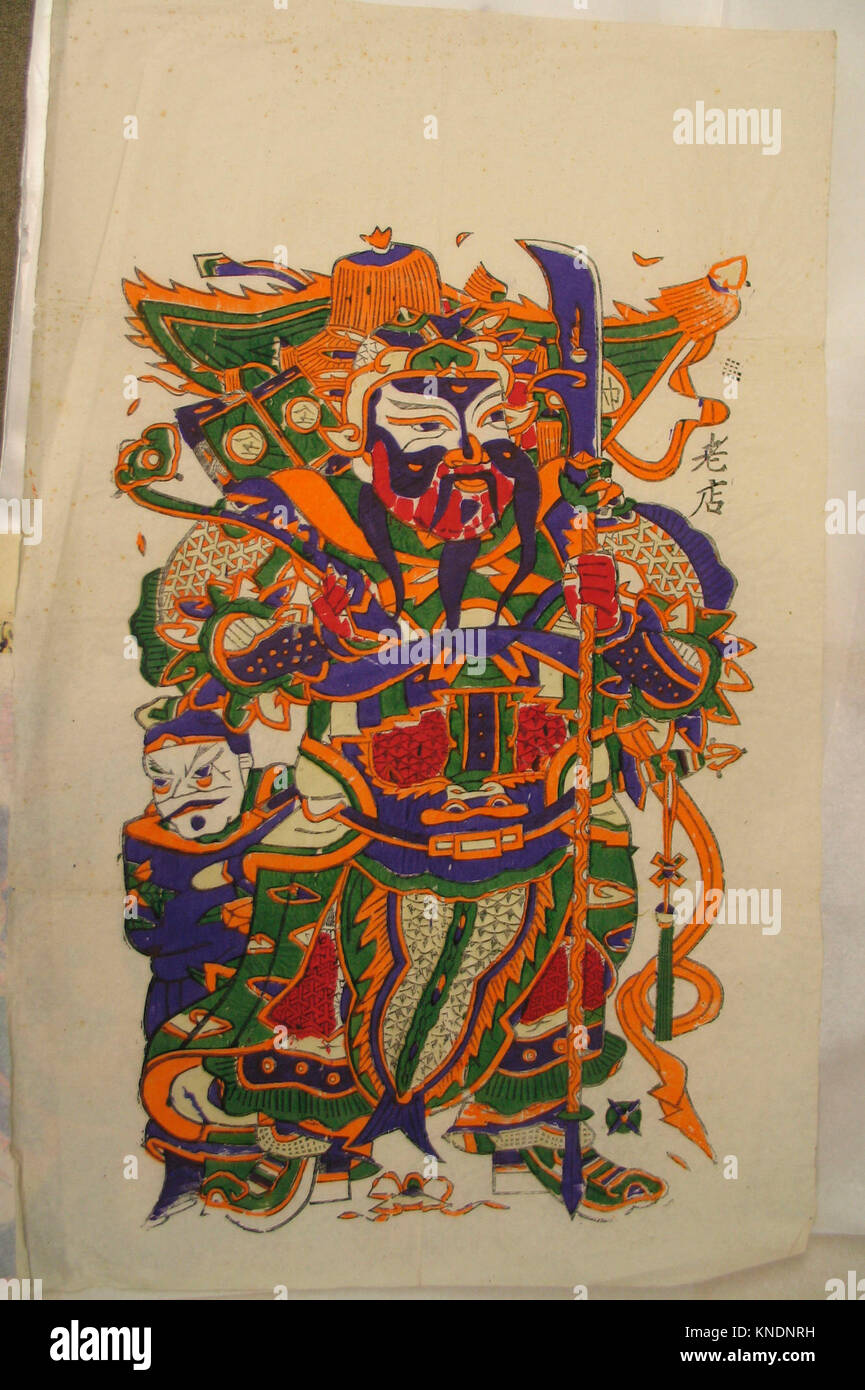 One hundred thirty-five woodblock prints including New Yearu0027s pictures (nianhua) door gods historical figures and Taoist deities. Date 19th-20th & One hundred thirty-five woodblock prints including New Yearu0027s Stock ...