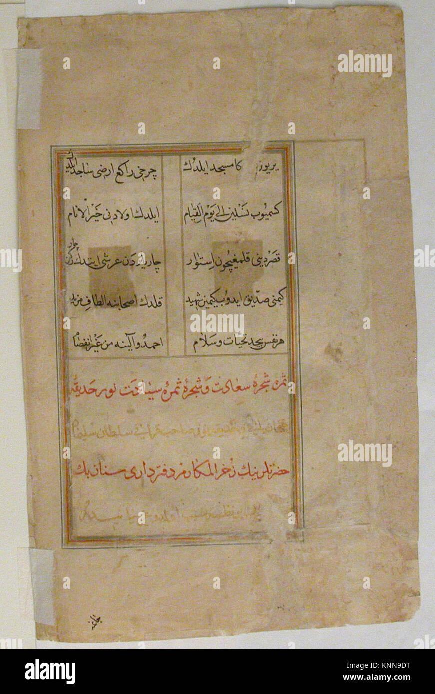 prophet muhammad preaching folio from a maqtal i al i rasul of