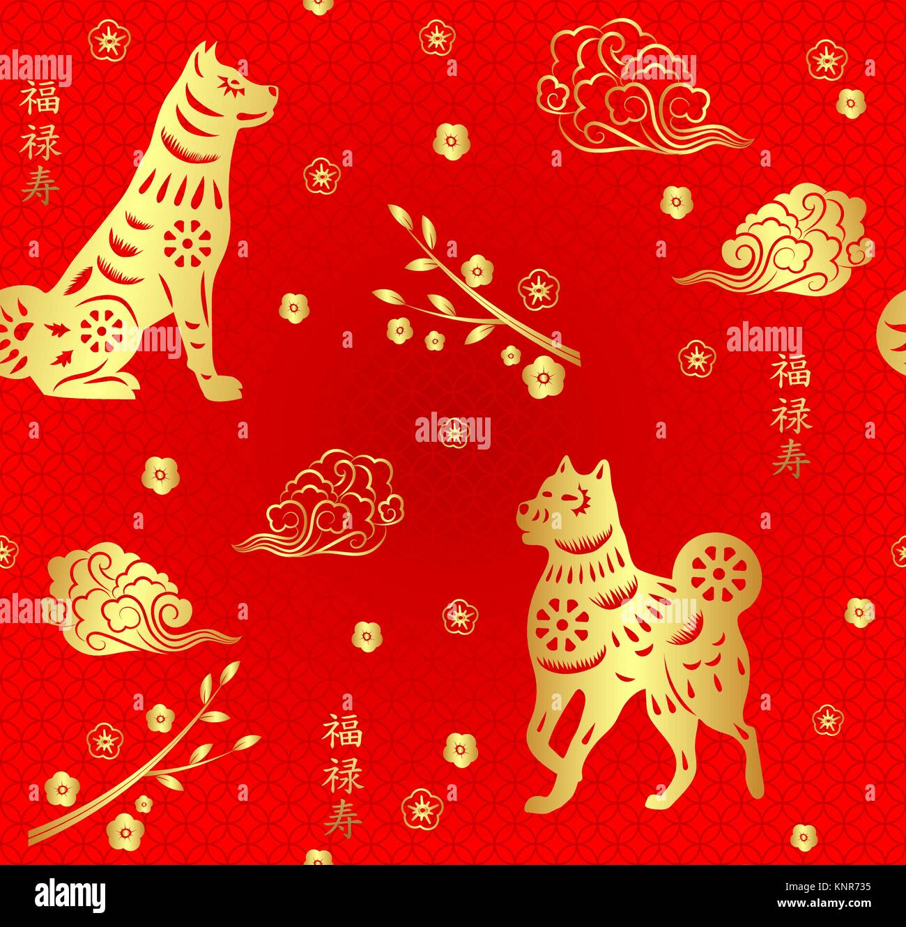 dog new year seamless pattern chinese 2018 seamless background golden pattern on red backdrop