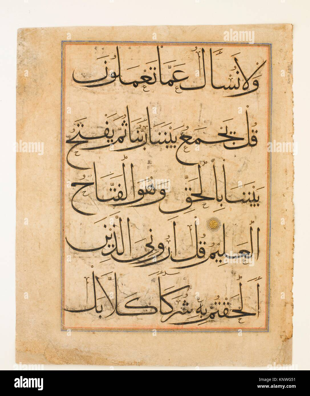 Calligrapher Abu Muhammad Abd Al Qayyum Ibn Karamshah Tabrizi Object Name Folio From A Non Illustrated