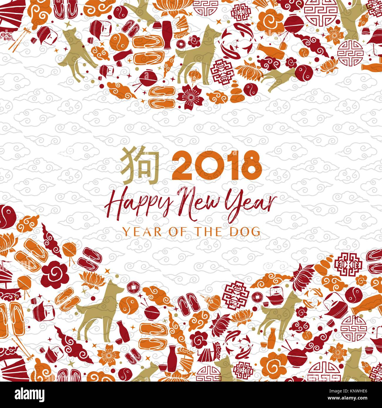 Happy Chinese New Year of the dog 2018 greeting card illustration ...