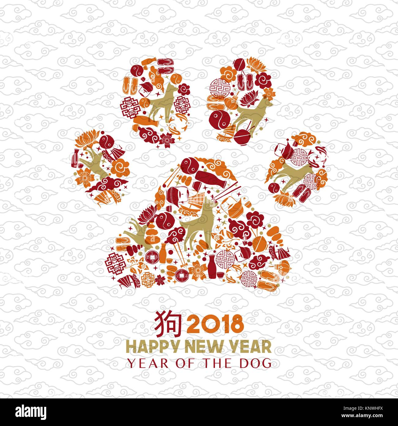Happy Chinese New Year 2018 greeting card illustration with Stock ...