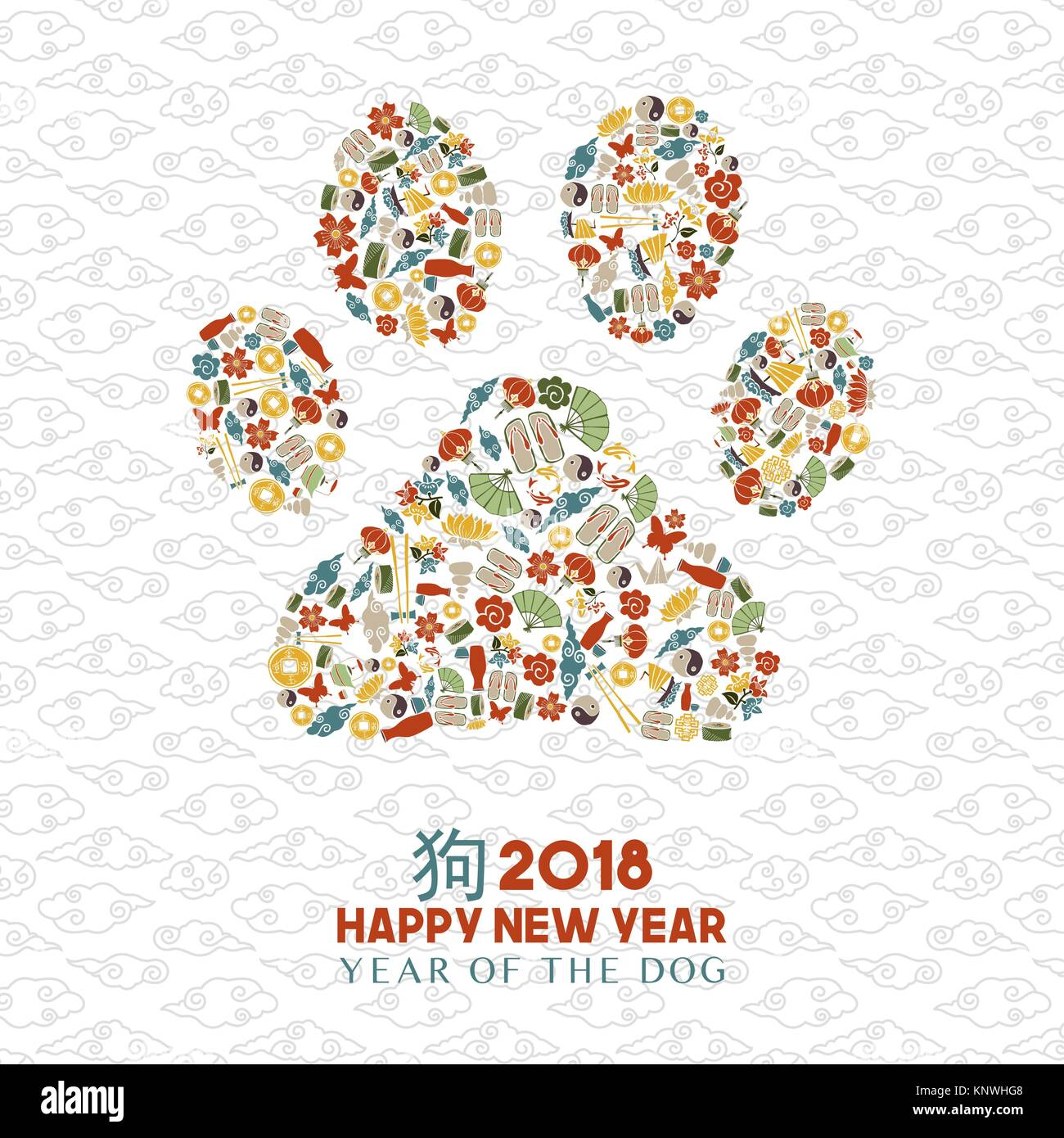 happy chinese new year 2018 greeting card illustration with traditional asian culture icons making dog paw shape eps10 vector