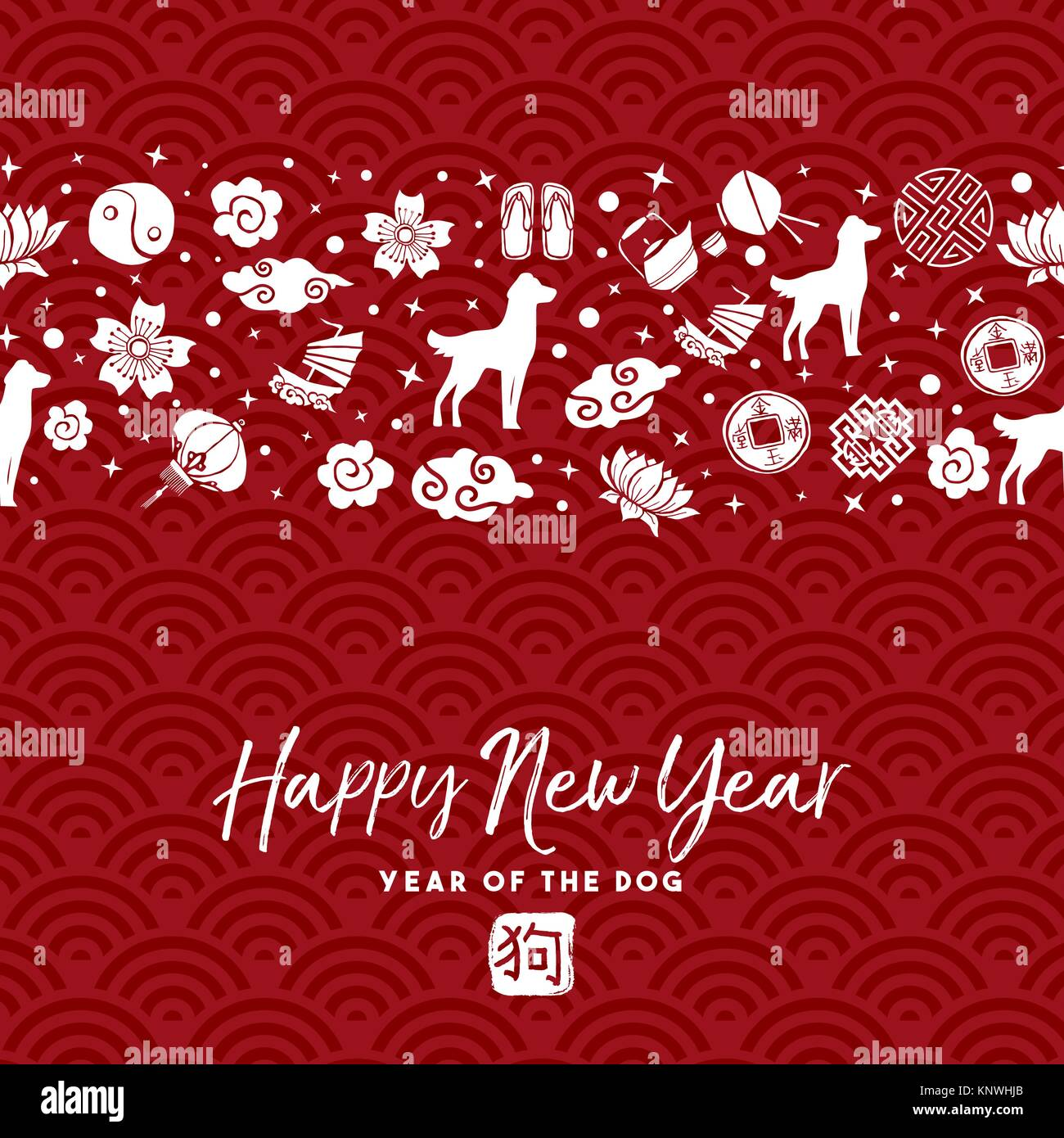 Happy chinese new year of the dog 2018 seamless pattern greeting happy chinese new year of the dog 2018 seamless pattern greeting card with traditional asian decoration eps10 vector kristyandbryce Choice Image
