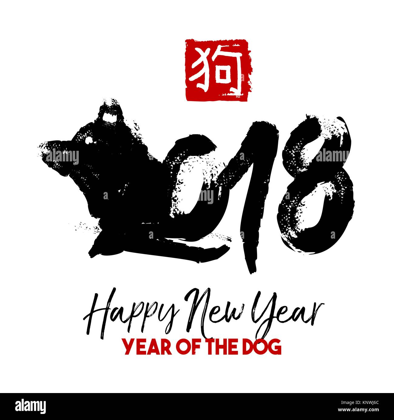 Happy Chinese New Year 2018 Ink Brush Typography Greeting Card Hand