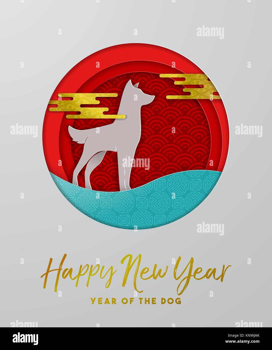 Happy chinese new year 2018 greeting card cutout illustration happy chinese new year 2018 greeting card cutout illustration modern style dog paper cut art with traditional asian decoration in gold color eps10 v kristyandbryce Images