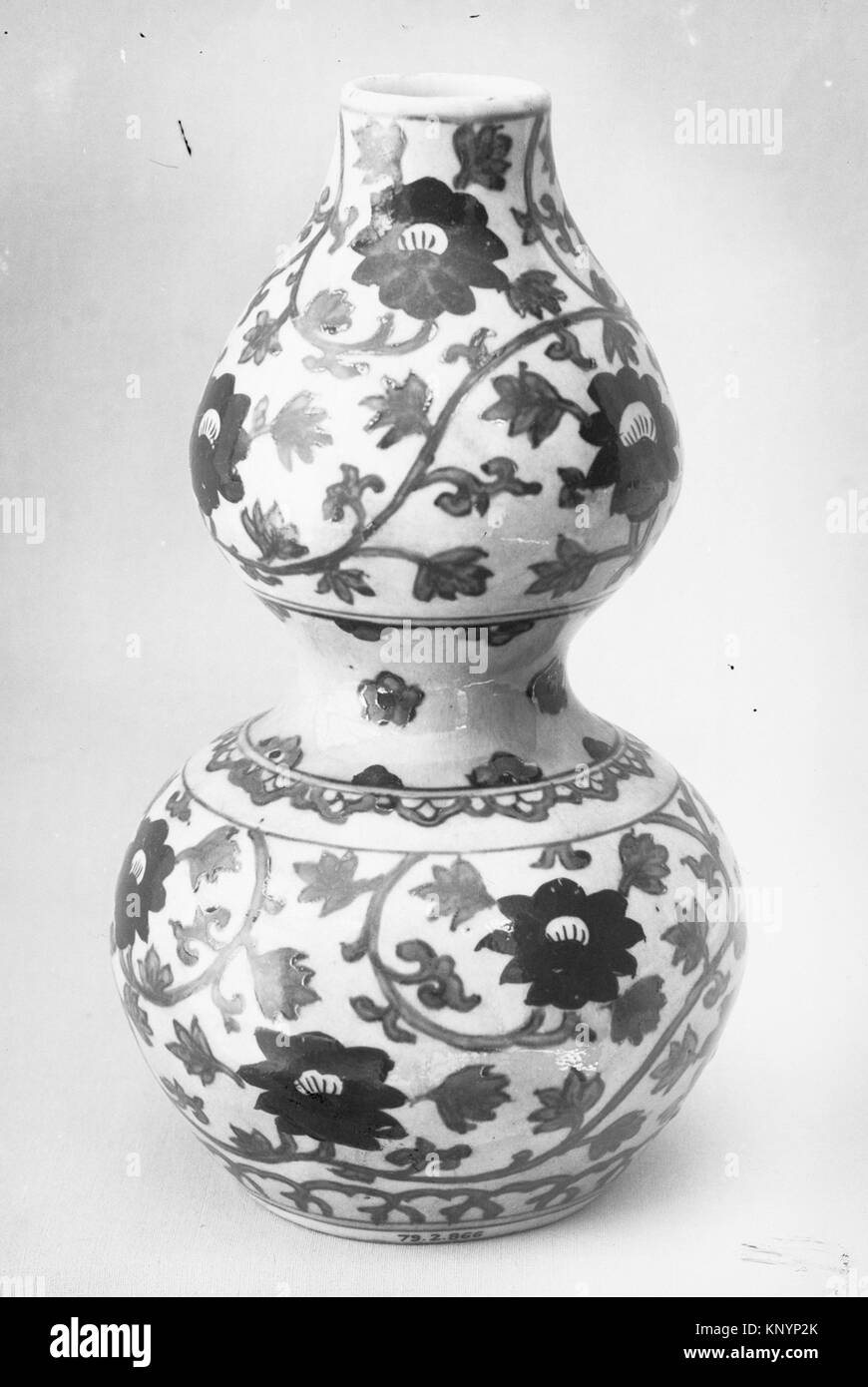 Ming dynasty vase stock photos ming dynasty vase stock images vase period ming dynasty 1368 1644 jiajing mark and period reviewsmspy
