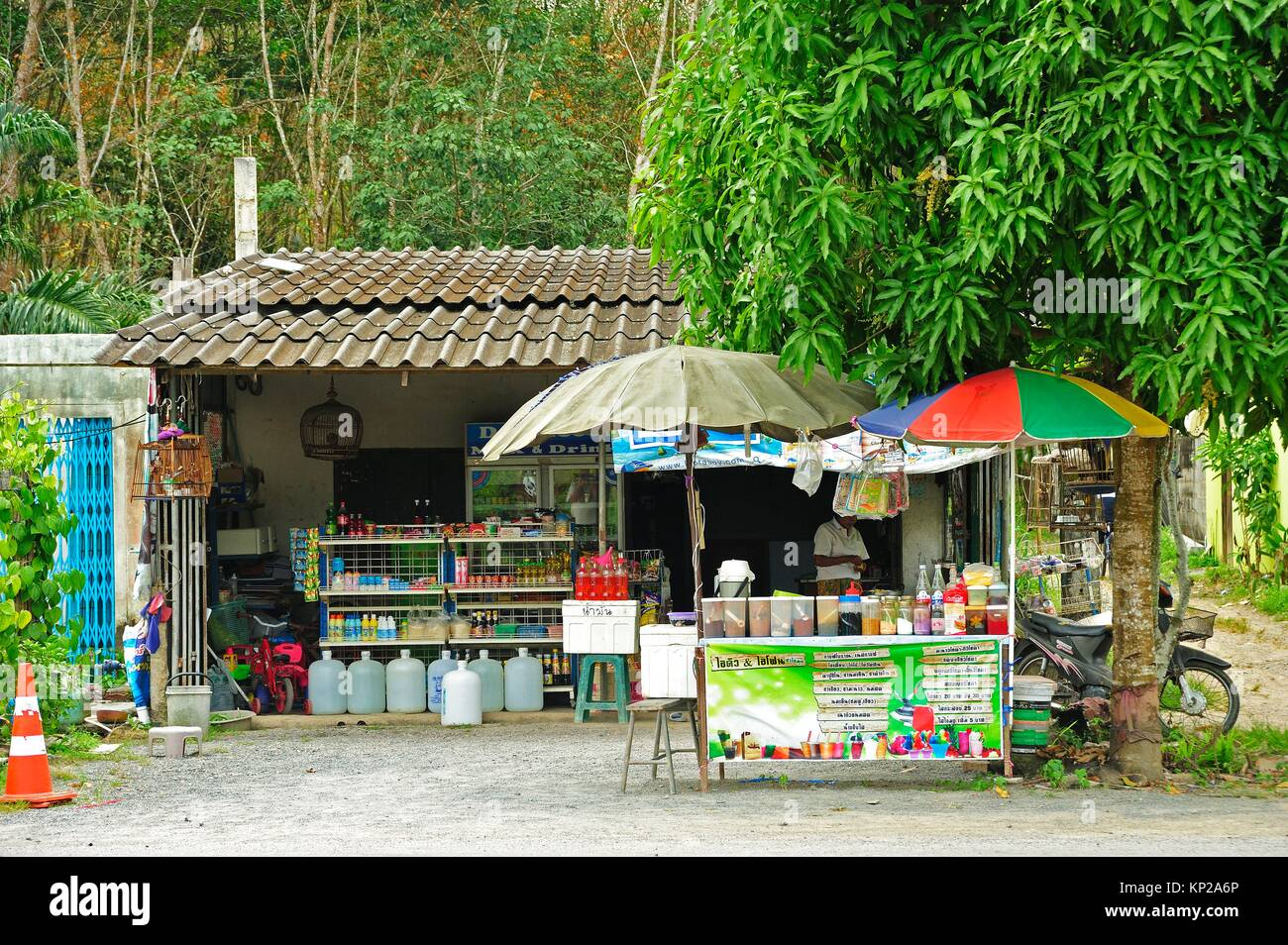 roadside food stall Find the perfect roadside fruit stall stock photo huge collection, amazing choice, 100+ million high quality, affordable rf and rm images no need to register, buy now.