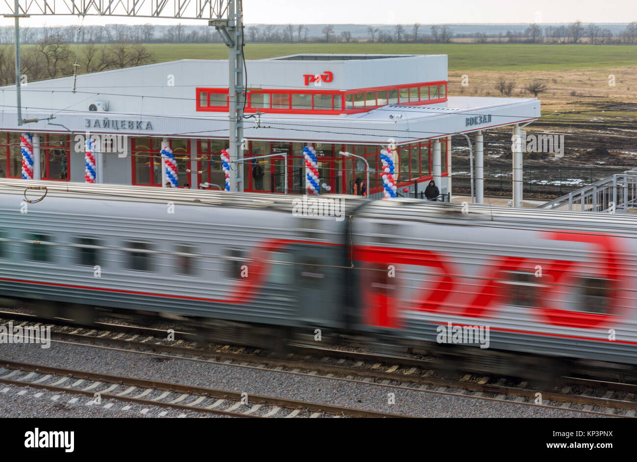 The cost of the Voronezh railway section bypassing Ukraine will be 22 billion rubles 100