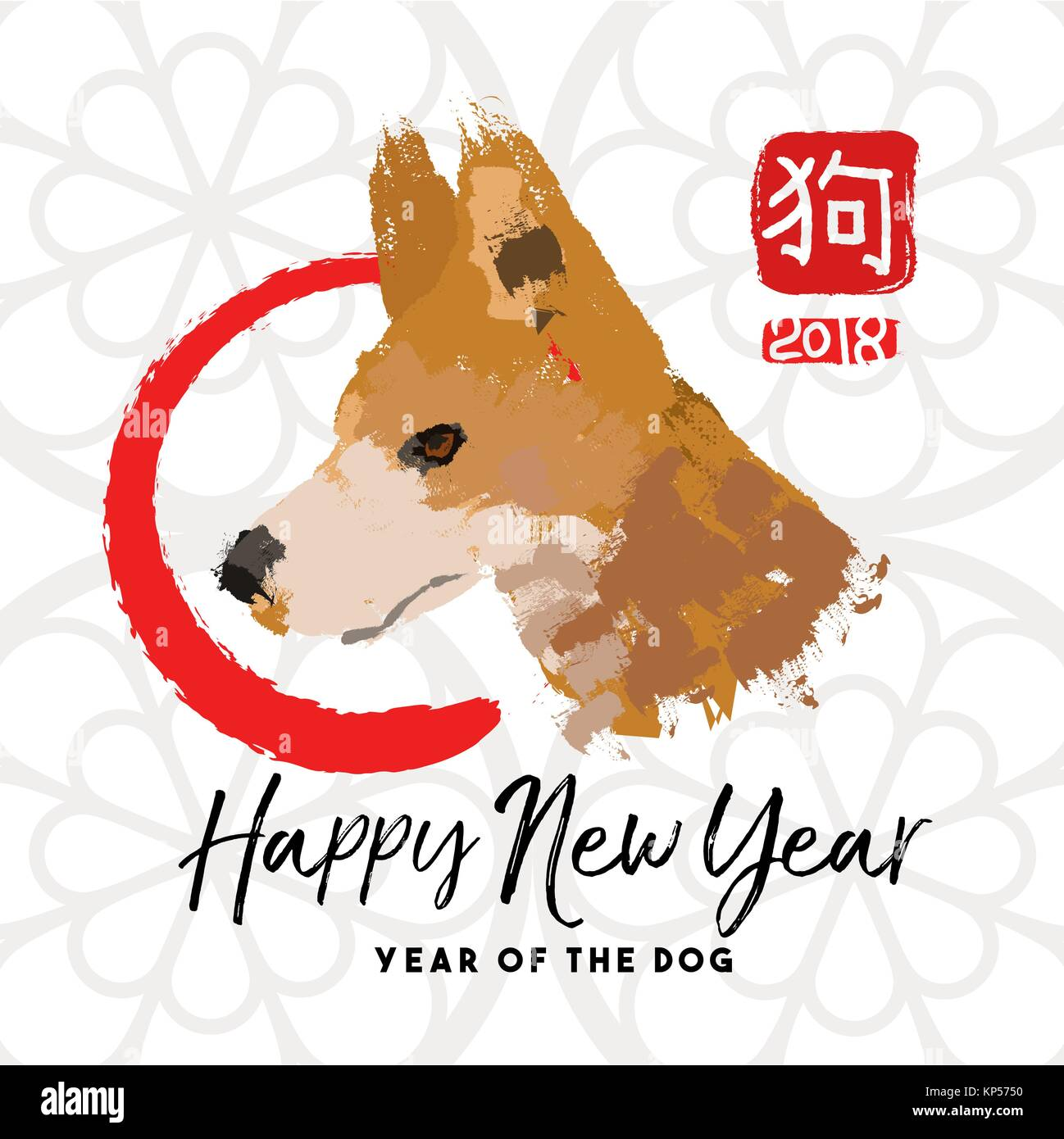 happy chinese new year of the dog 2018 greeting card with hand drawn