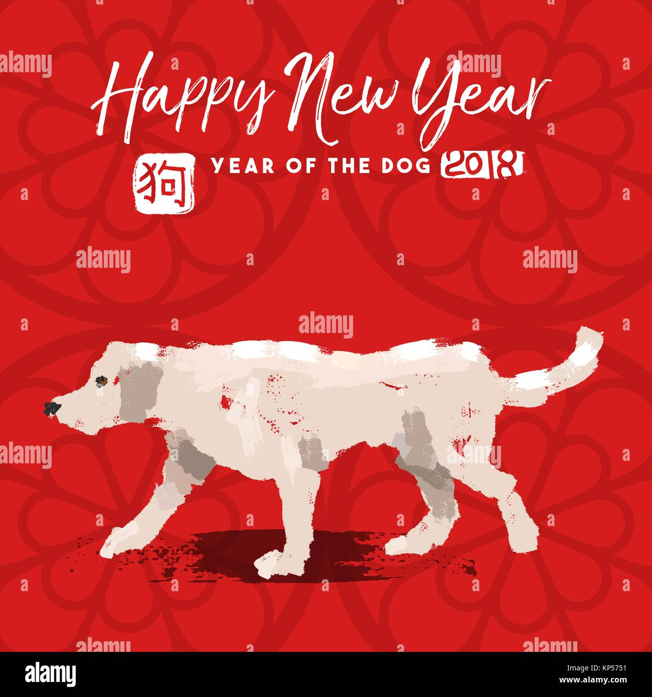 2018 happy chinese new year greeting card design with hand drawn 2018 happy chinese new year greeting card design with hand drawn animal illustration and traditional calligraphy that means dog eps10 vector m4hsunfo
