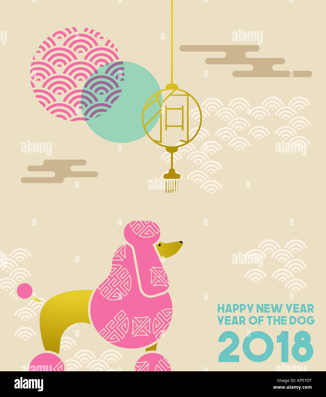 chinese new year 2018 modern poodle illustration in flat art style with traditional calligraphy that means dog and asian decoration eps10 vector