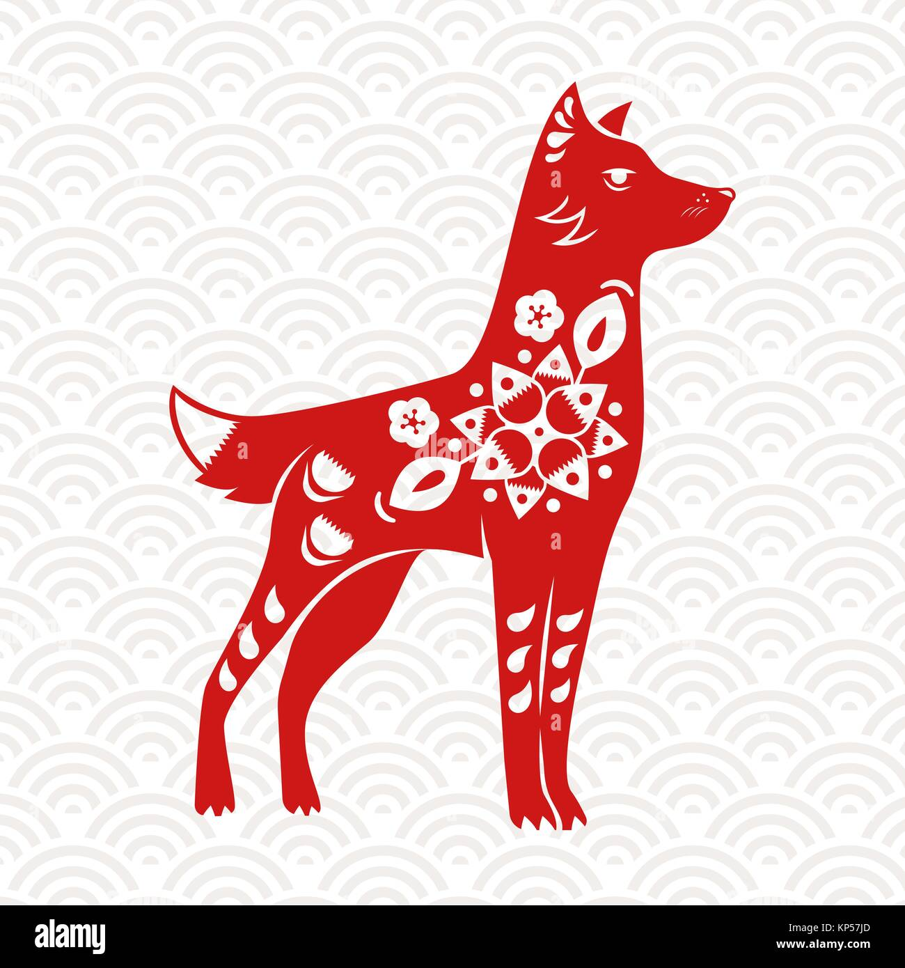 Chinese New Year 2018 Illustration Traditional Paper Cut Style Dog With Asian Floral Decoration And Shapes EPS10 Vector
