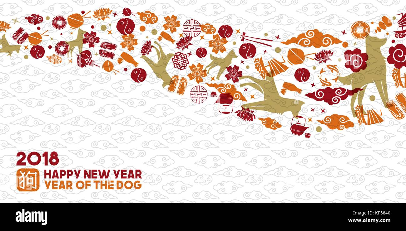 chinese new year of the dog 2018 greeting card illustration with traditional asian culture icons and symbols eps10 vector