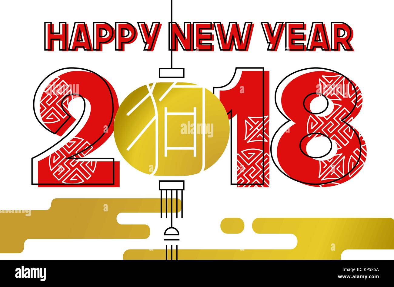 Chinese new year 2018 greeting card in modern line art style gold chinese new year 2018 greeting card in modern line art style gold color typography quote with traditional asian paper lamp design eps10 vector m4hsunfo