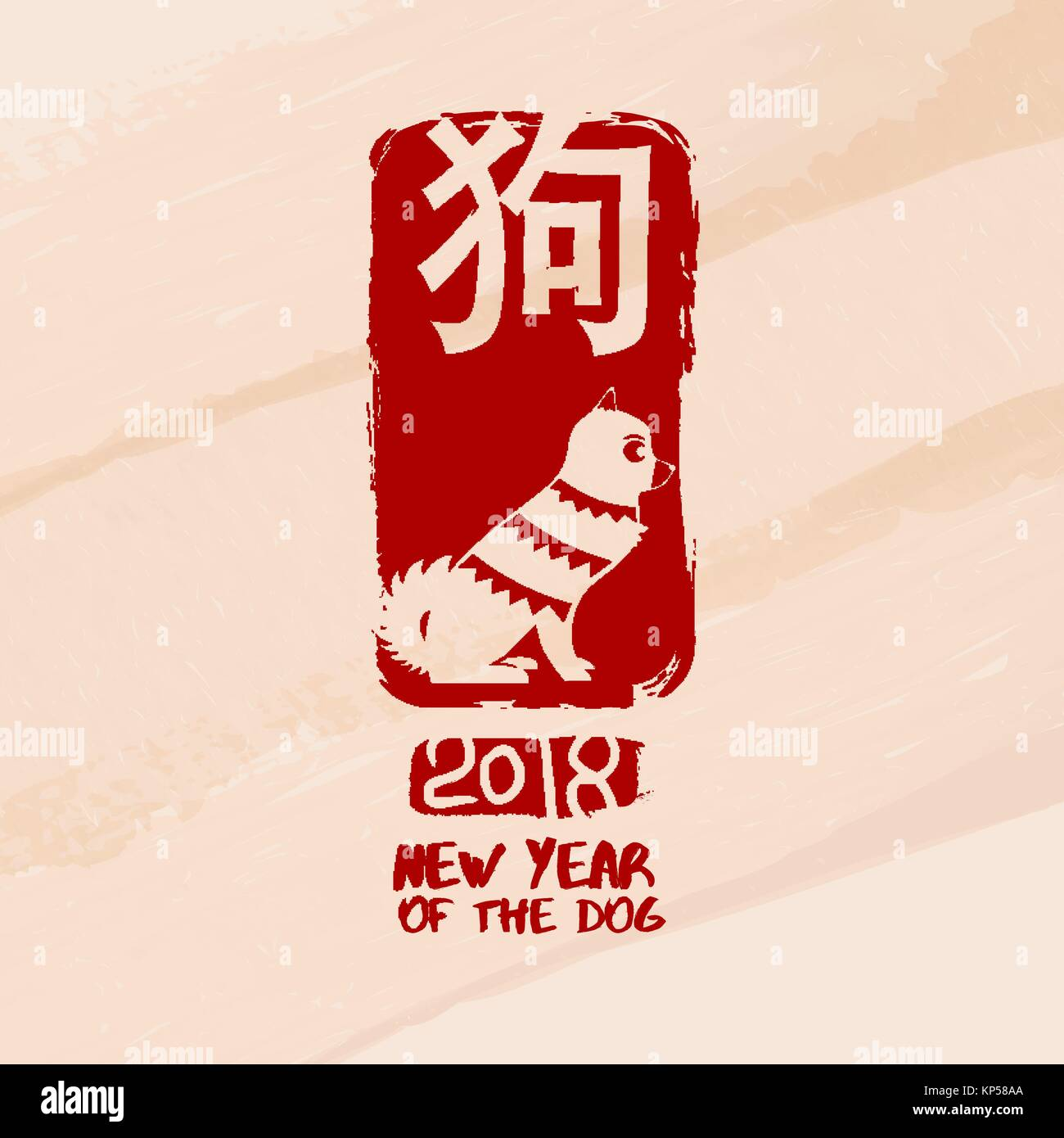 Happy Chinese New Year 2018 Greeting Card Illustration Traditional