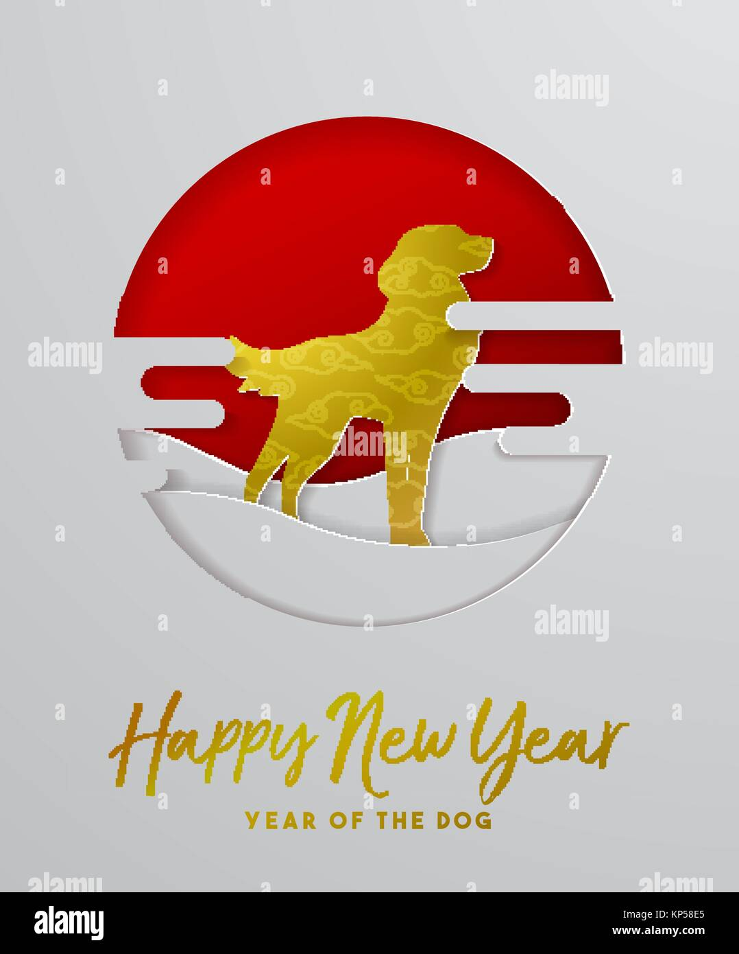 Happy Chinese New Year 2018 greeting card cutout illustration ...