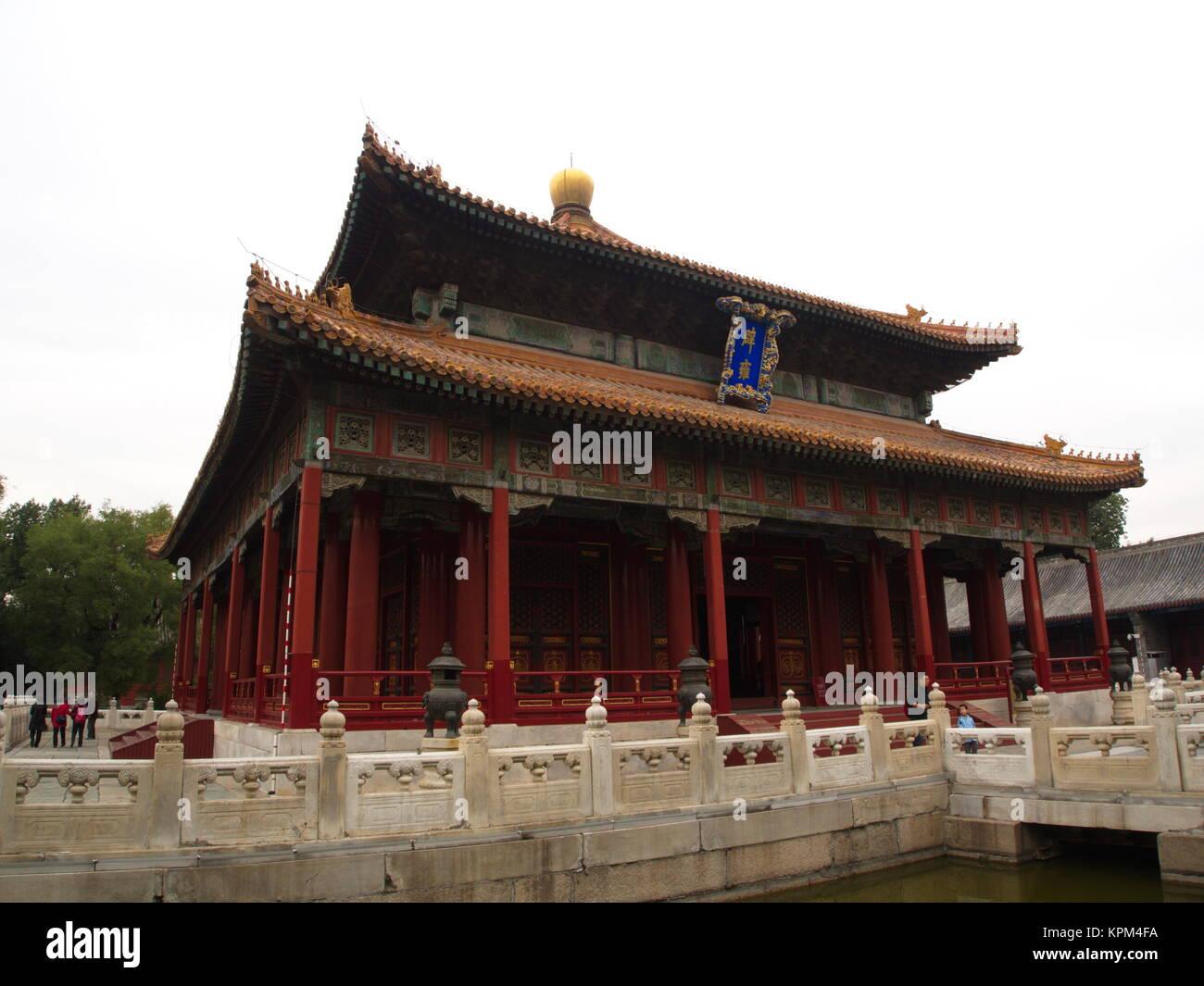 Confucius Temple Beijing Stone Stock Photos & Confucius ...