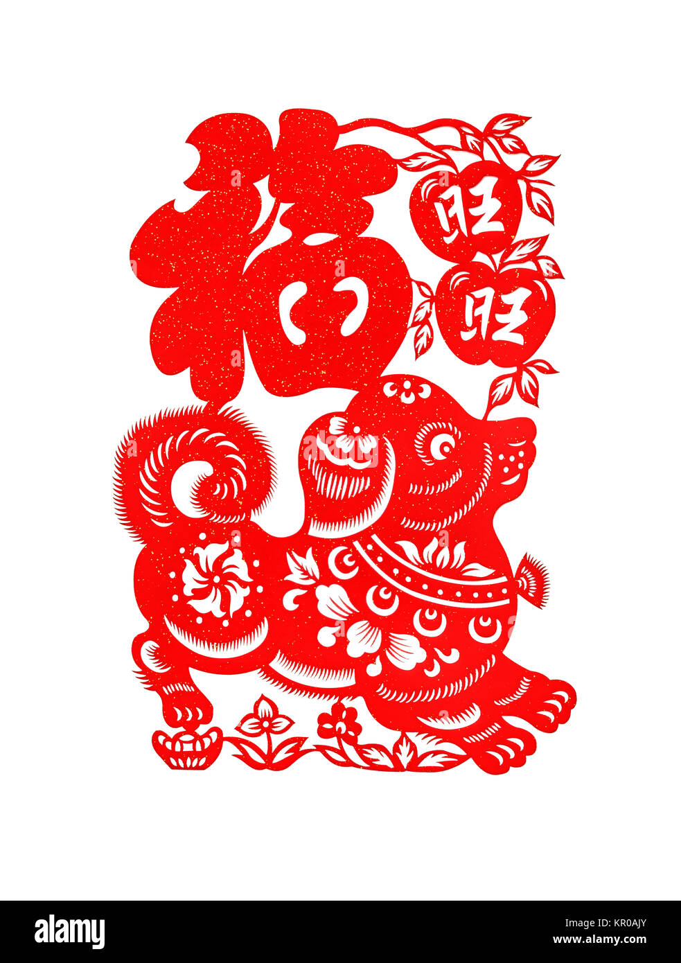 2018 chinese new year illustration with white symbol on shiny stock red flat paper cut on white as a symbol of chinese new year of the buycottarizona Gallery