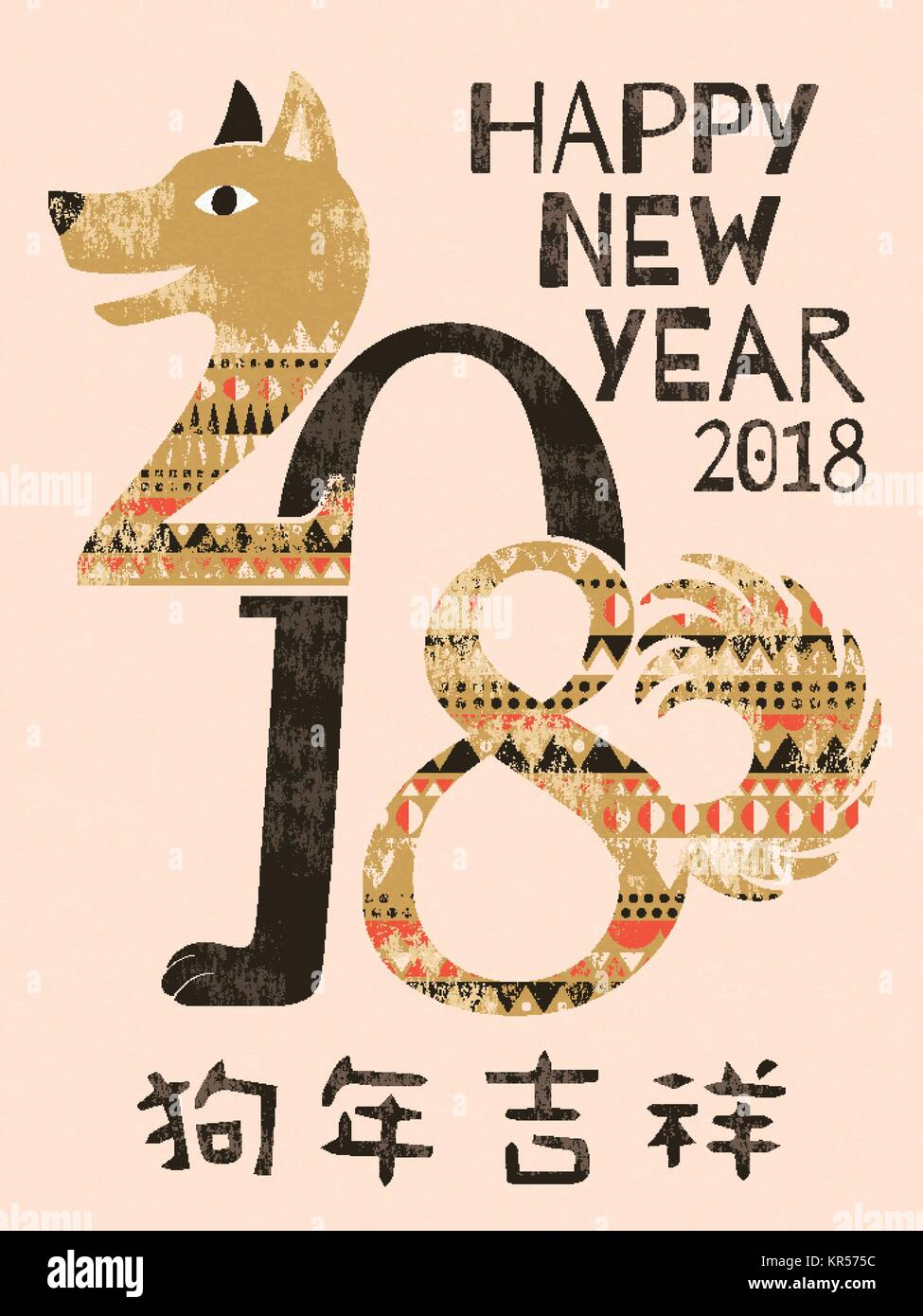 chinese new year design year of the dog greeting poster with cute dog composed of 2018 happy dog year in chinese word