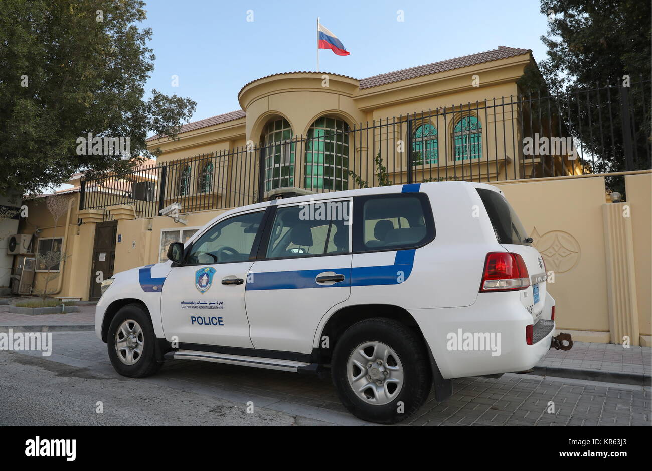 Doha Qatar 13th Dec 2017 A Police Car Parked Outside The Russian