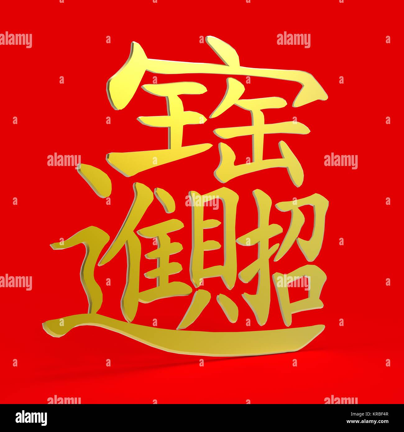 chinese new year flat wording gold ingot means wish good luck and - Chinese New Year Greeting Phrases