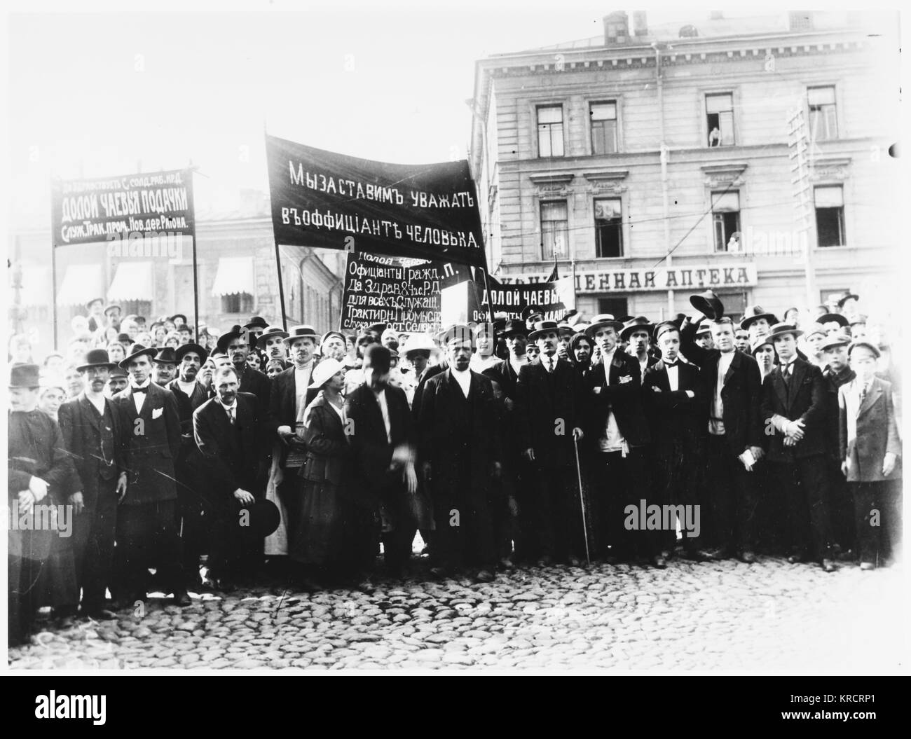 a research on the russian revolution in 1917 The tsarist state russian revolution the development of the opposition lenin  1905 1905 party programs 1917 bolshevik rule to 1924 stalinism.