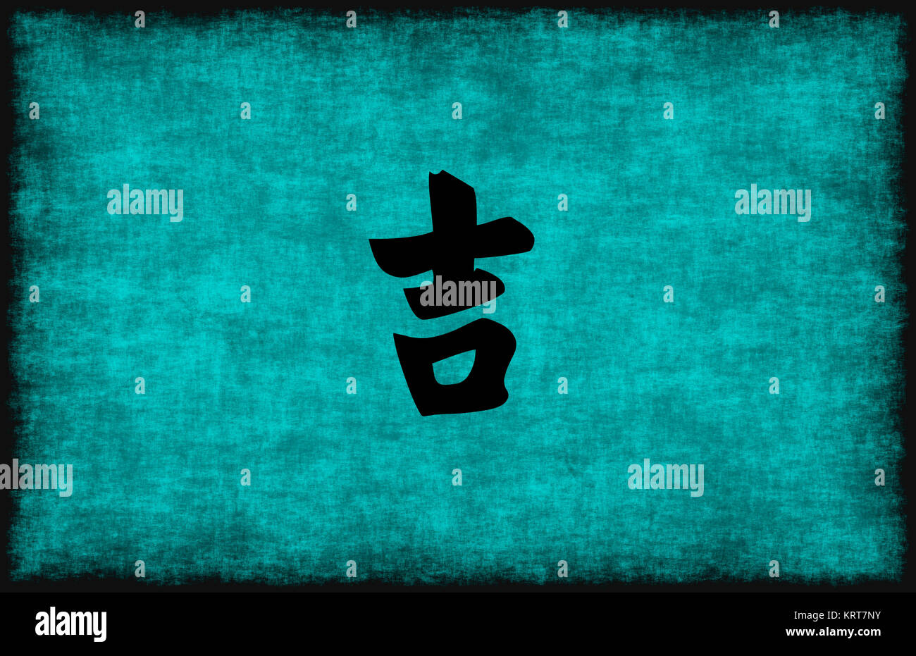 Chinese character painting for lucky stock photo royalty free chinese character painting for lucky biocorpaavc
