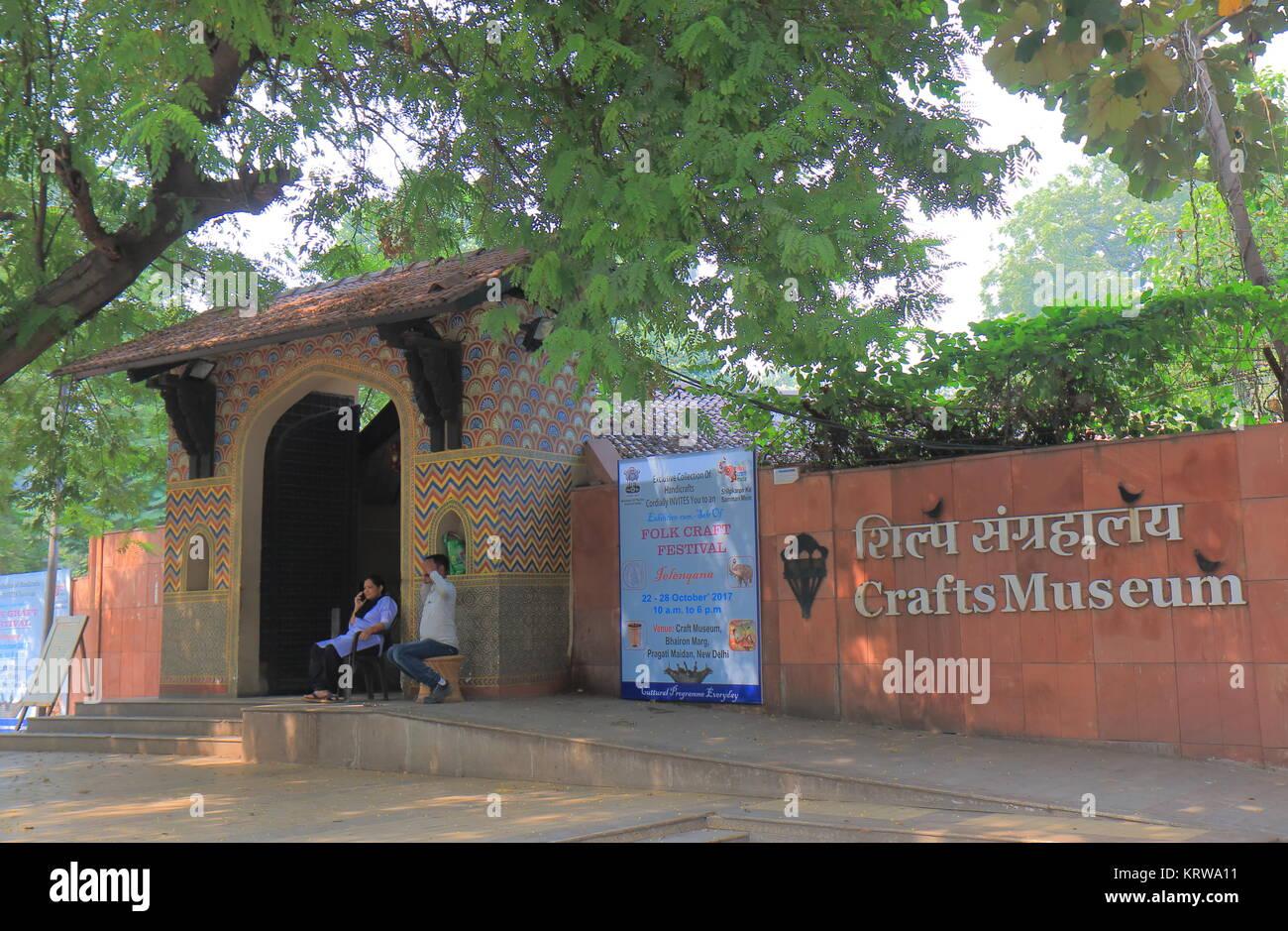 People Visit National Handicraft And Handlooms Museum New Delhi
