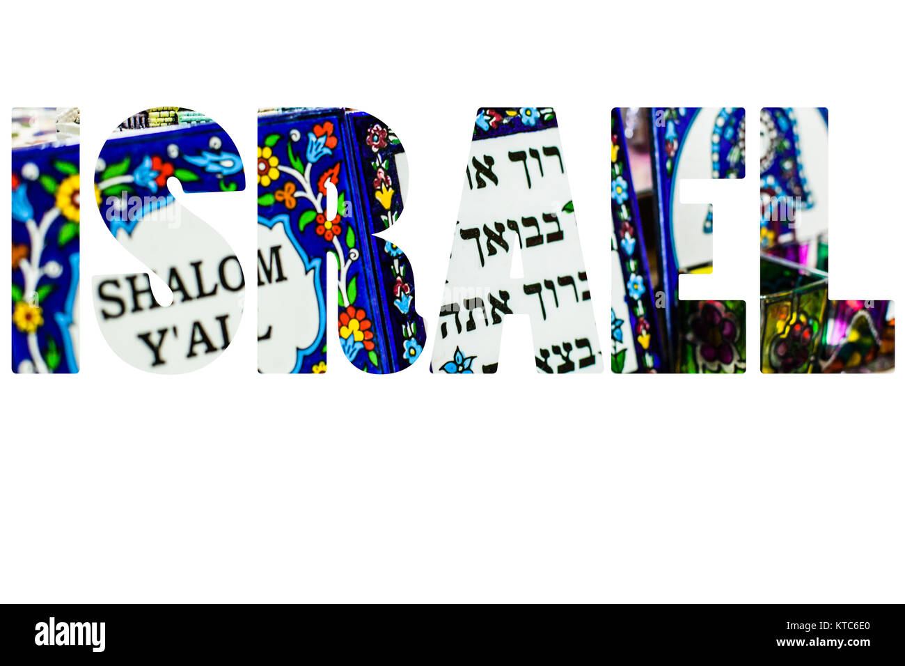 Word Israel Over National Symbols Stock Photo 169913576 Alamy