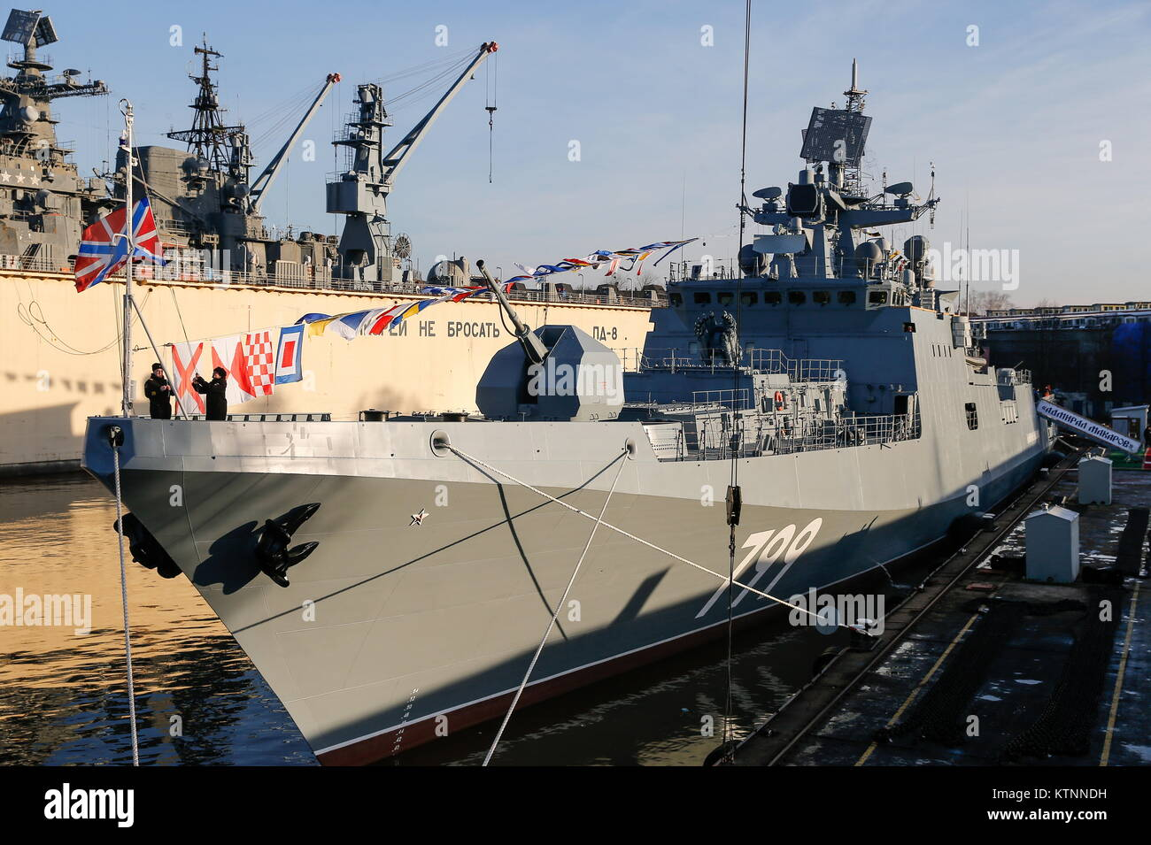 The frigate Admiral of the Fleet of the Soviet Union Gorshkov arrived at his permanent base in Severomorsk 2