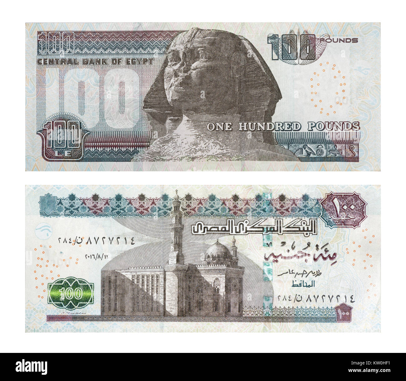 Egyptian banknote stock photos egyptian banknote stock images 100 egyptian pounds two side stock image biocorpaavc Images