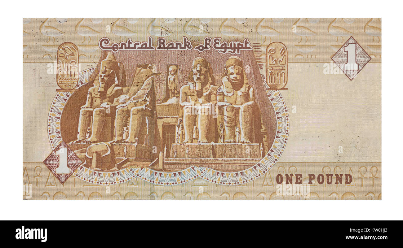 Egyptian banknote stock photos egyptian banknote stock images egyptian pound front side stock image biocorpaavc Images