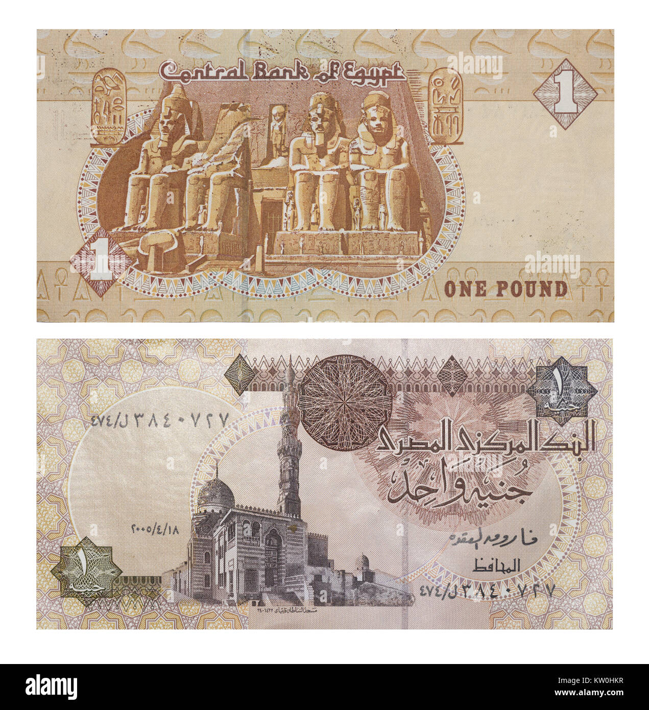Banknote of egypt stock photos banknote of egypt stock images 1 egyptian pound two side stock image biocorpaavc Images