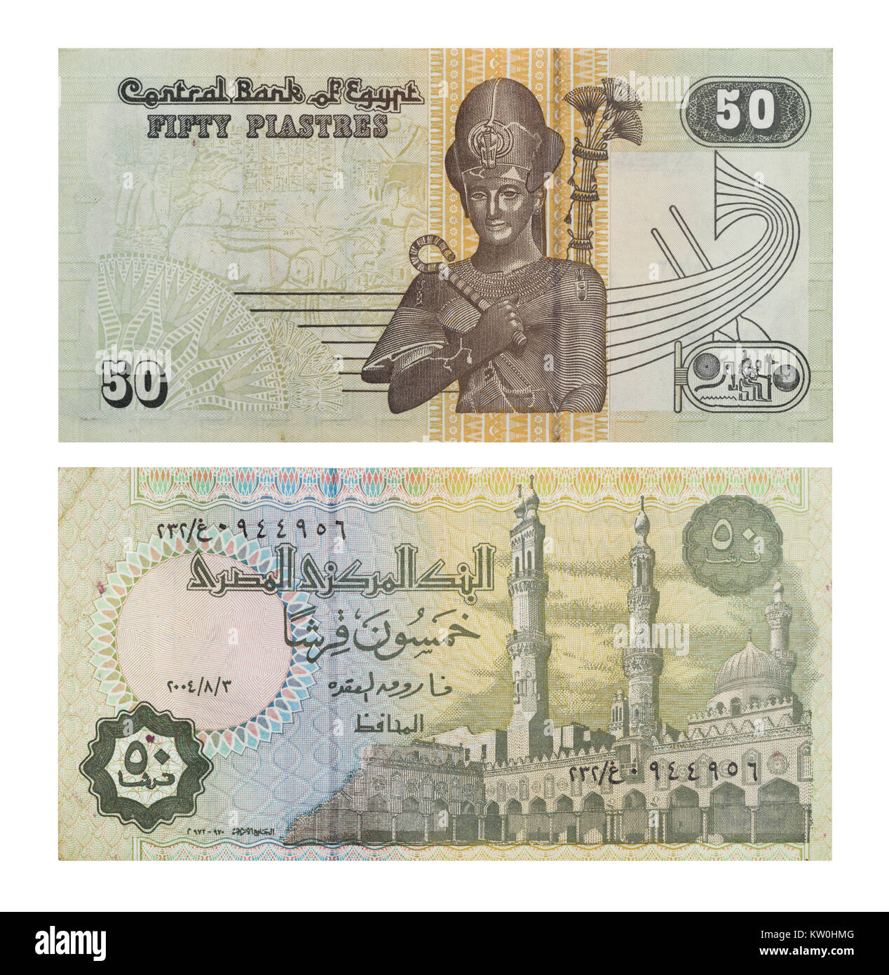 Banknote of egypt stock photos banknote of egypt stock images 50 piastres egypt two side stock image biocorpaavc Images