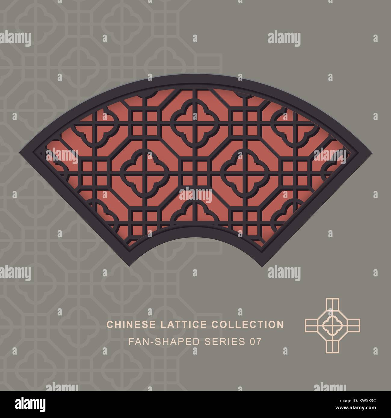 Chinese window tracery lattice fan shaped frame series of cross chinese window tracery lattice fan shaped frame series of cross square jeuxipadfo Images