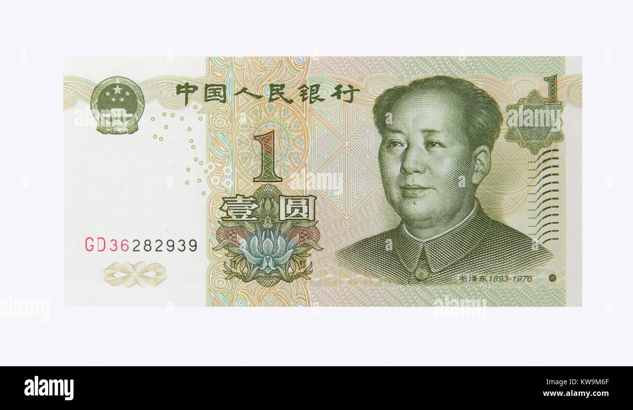 The front of a 1 Yuan Chinese Bank Note