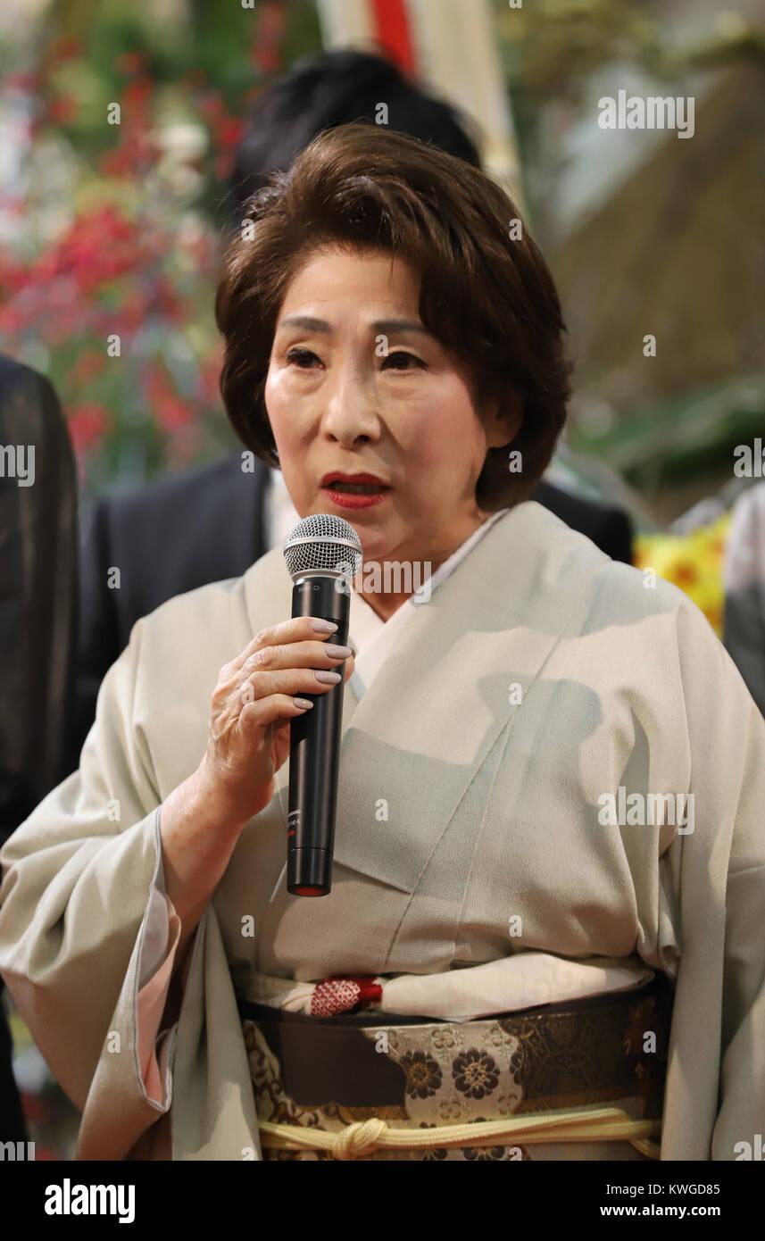 Kuriko Namino